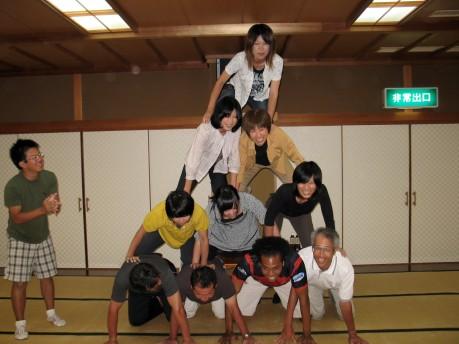 Enkai Formation