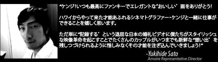 Yukihide Sato-01