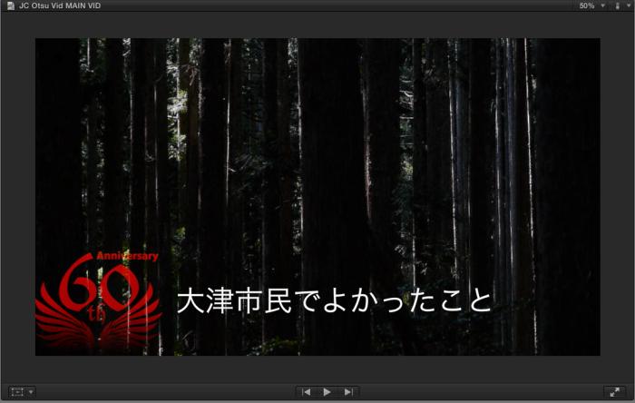 Screen Shot 2013-06-04 at 11.59.57 PM
