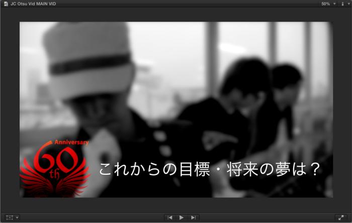 Screen Shot 2013-06-05 at 12.00.26 AM