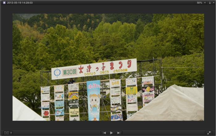 Screen Shot 2013-06-05 at 12.12.31 AM