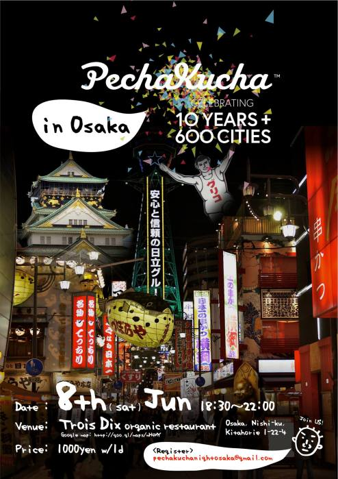 PechaKucha Night Osaka vol.1